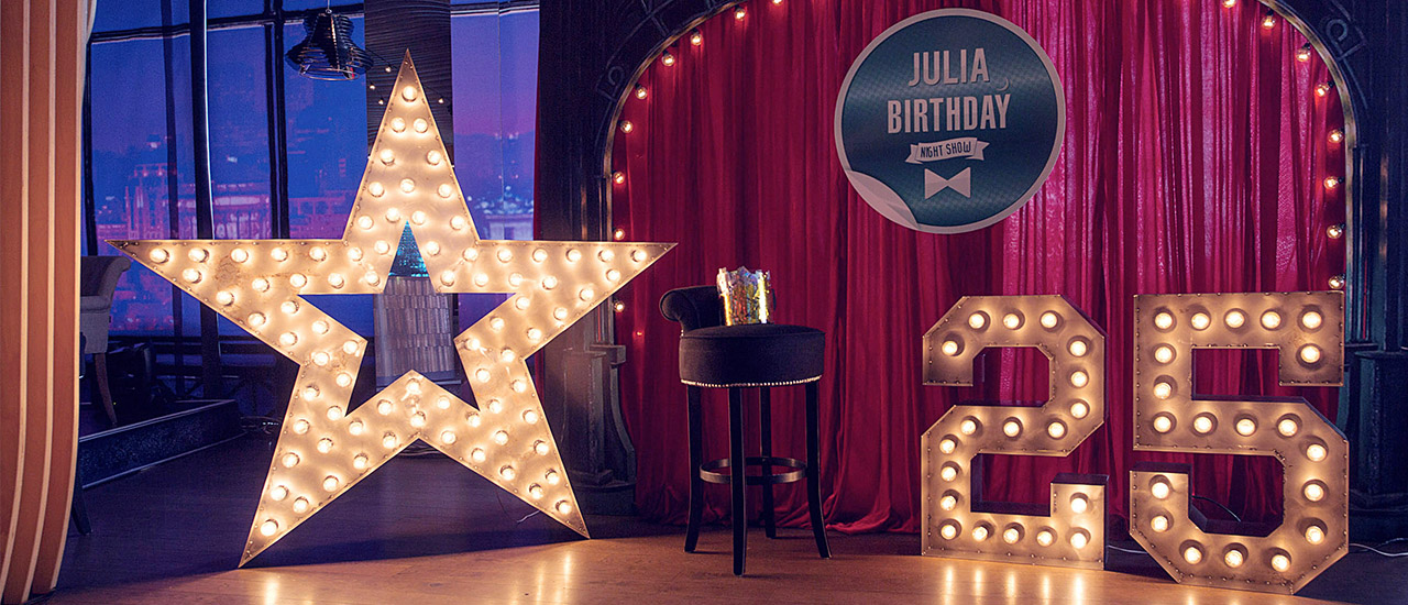 A birthday. Julia's Night Show